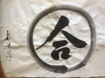 ai-kanji-topple